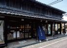 黒壁AMISU 滋賀FOOD&STORYイメージ