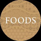 FOODSロゴ画像