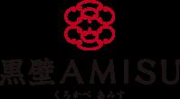 黒壁AMISUロゴ