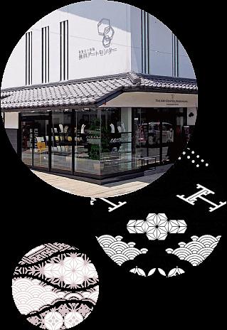 長浜アートセンターイメージ画像大