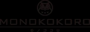 monokokoroロゴ
