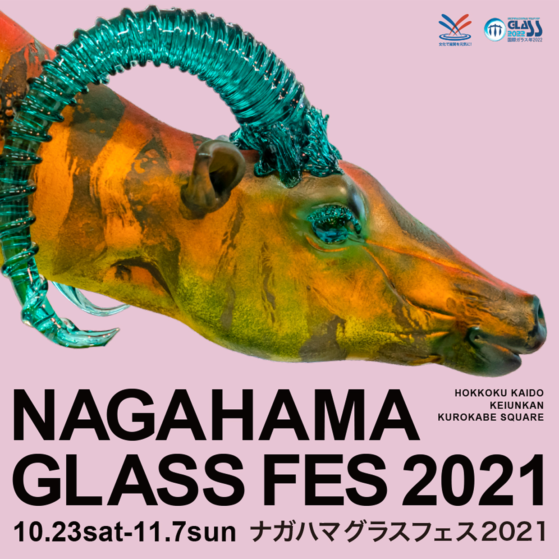 NAGAHAMA G...